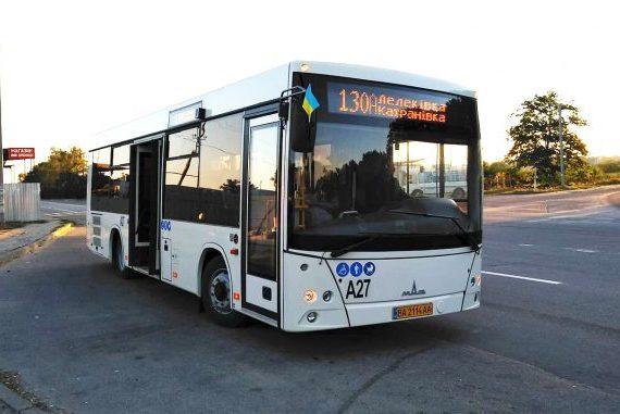 Без Купюр У Кропивницькому змінили графік руху автобуса 130-А Життя  маршрут №130а Електротранс 2020 рік