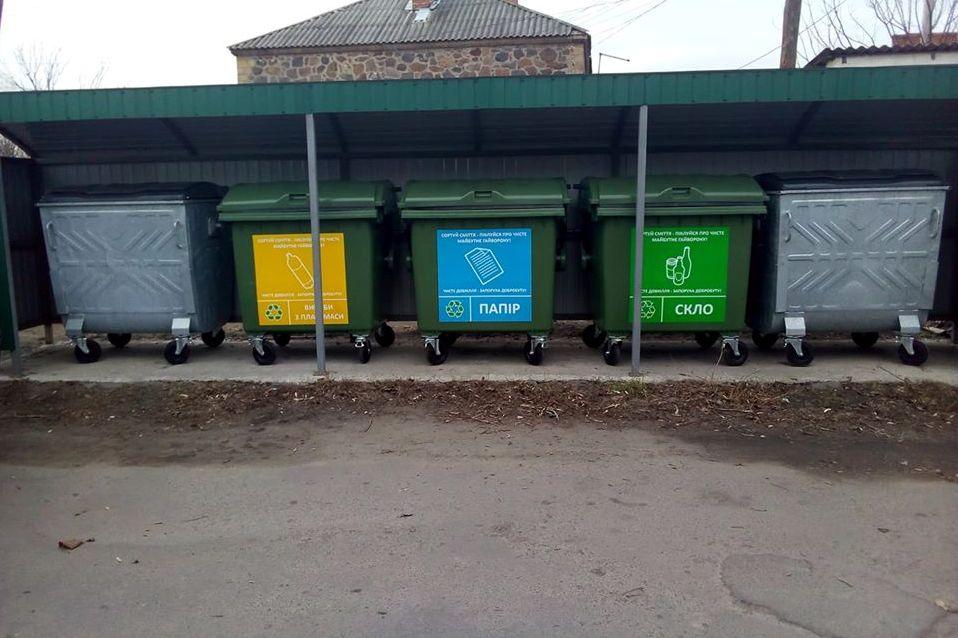 Без Купюр У Гайвороні встановили контейнери для сортування сміття Події  сортування сміття Гайворон 2020 рік
