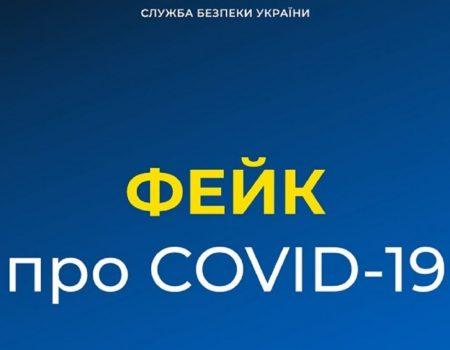 На Кіровоградщині виконавча служба пропонує передати на зберігання арештоване майно