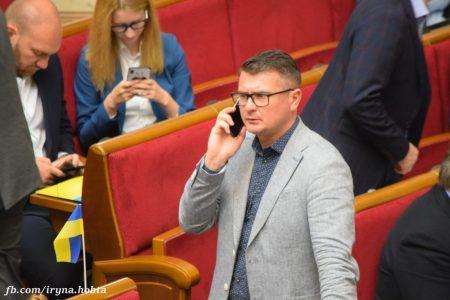 """Олександр Дануца вже не голова обласної організації партії """"Слуга народу"""""""