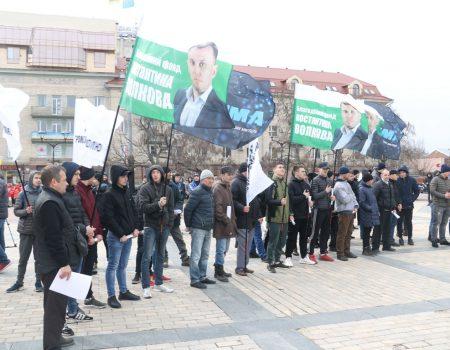 """""""Ви прийшли, мене нема"""": попри обіцянку повернутися, Волков не з'явився на акції на """"свою честь"""" у Кропивницькому"""