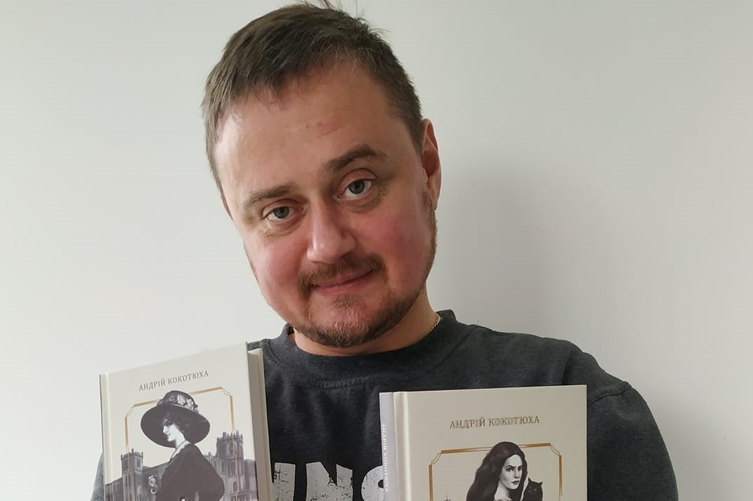 Без Купюр Зустріч із письменником Андрієм Кокотюхою відбудеться раніше Культура  Андрій Кокотюха 2020 рік