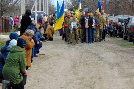 На Кіровоградщині попрощалися з загиблим військовим Віктором Солтисом