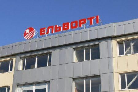 """Компанія """"Ельворті"""" посіла 1 місце в Національному бізнес-рейтингу"""