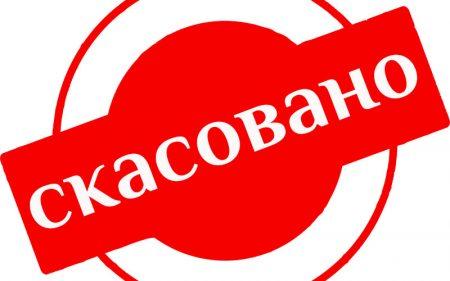 Кіровоградська філармонія скасовує і переносить концерти, театр – лише дитячі вистави