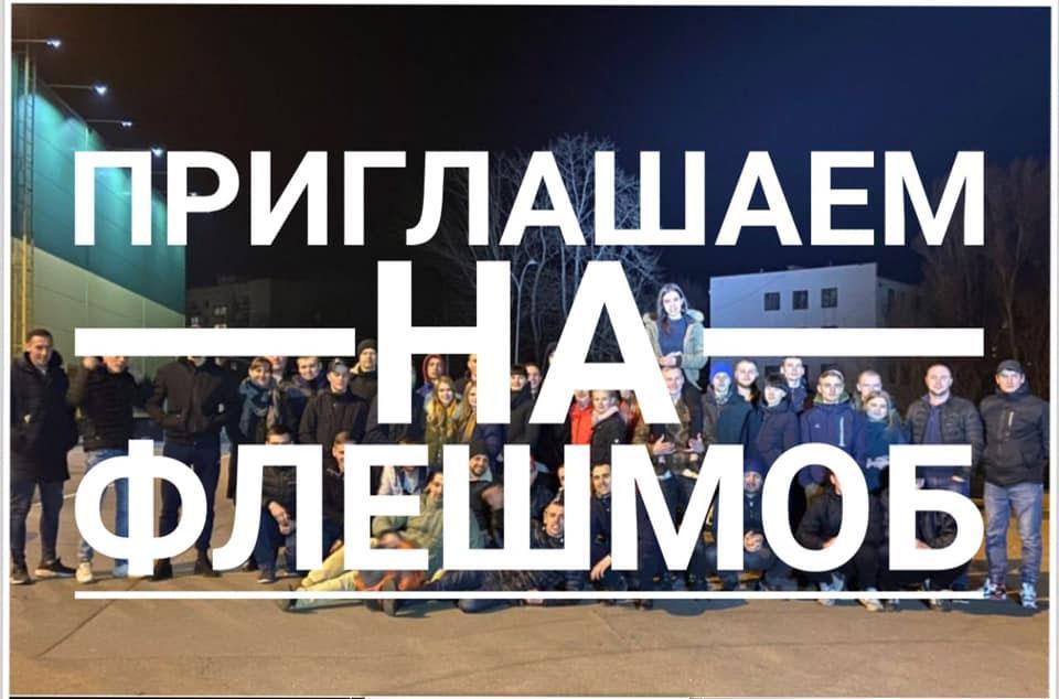 Без Купюр У Кропивницькому відбудеться автомобільний флешмоб до Міжнародного дня жінок Події  автоялинка автосерце Krop.Car 2020 рік