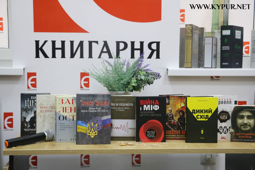 Книга, як зброя: у Кропивницькому стартував проєкт з продажу книг про війну. ФОТО 3