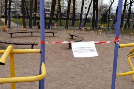 У Кропивницькому заборонили відвідування дитячих майданчиків