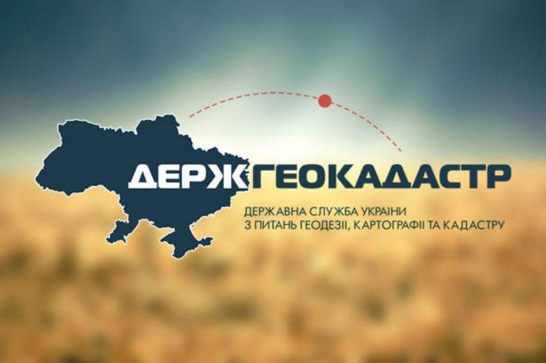 Без Купюр Погодження проєктів землеустрою стане можливим без територіальної прив'язки Україна сьогодні  погодження землеустрій 2020 рік