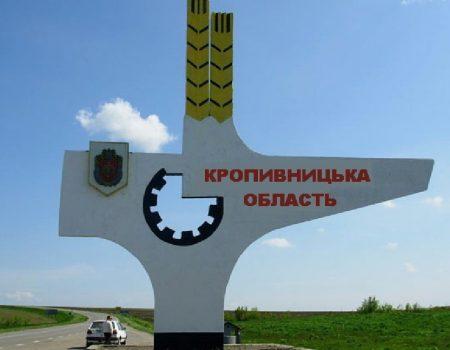 Підвищення тарифів на проїзд у міському транспорті Кропивницького знову відкладається