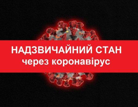 У Кропивницькому попрощалися зі спецпризначенцем Денисом Кравченком. ФОТО