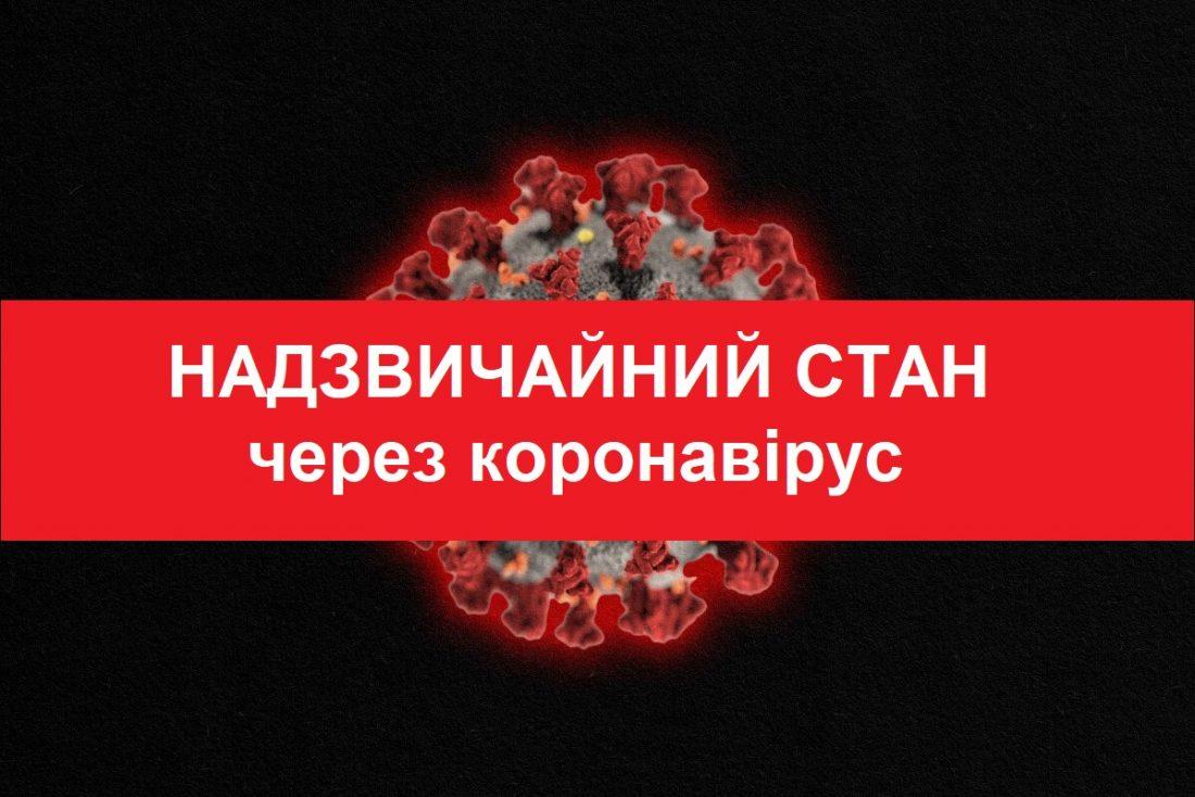 Без Купюр Міністр охорони здоров'я виступає за надзвичайний стан. Що це означає? Україна сьогодні  надзвичайний стан МОЗ Коронавірус в Україні Ілля Ємець 2020 рік