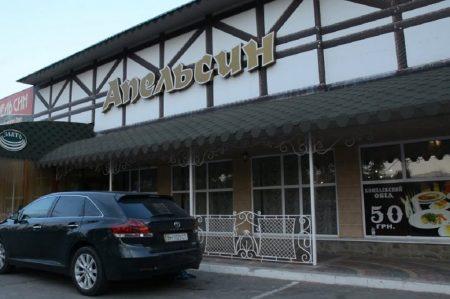 "У Кропивницькому власника ресторану ""Апельсин"" оштрафували майже на 30 тисяч гривень"
