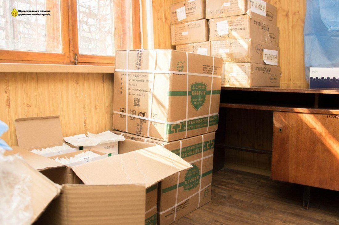 Кіровоградщина отримала додаткові засоби індивідуального захисту для медиків