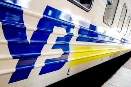 Які потяги цього тижня ходитимуть через Кропивницький