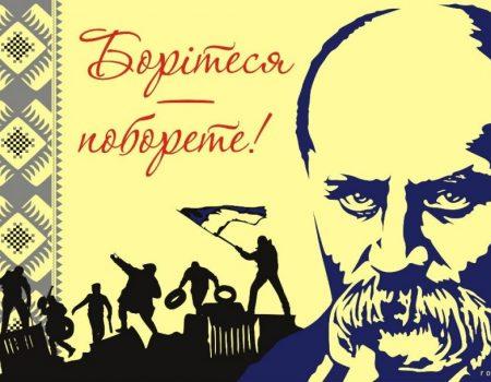 Сьогодні у Кропивницькому відзначили 206-ту річницю з дня народження Тараса Шевченка