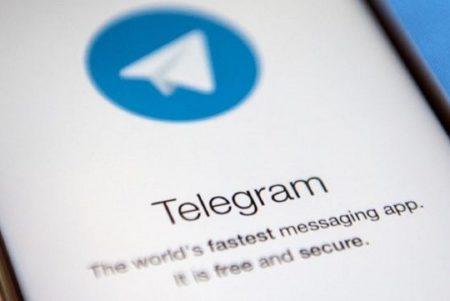 МОЗ запускає Telegram-канал з оперативною інформацією щодо ситуації з коронавірусом