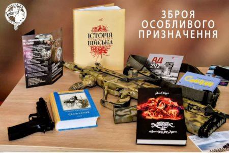 У Кропивницькому відбудеться дві акції на підтримку військових