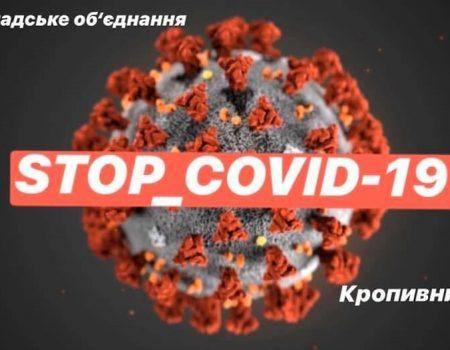 У Кропивницькому після засудження «ліфтового маніяка» знову крадіжка двох ліфтів