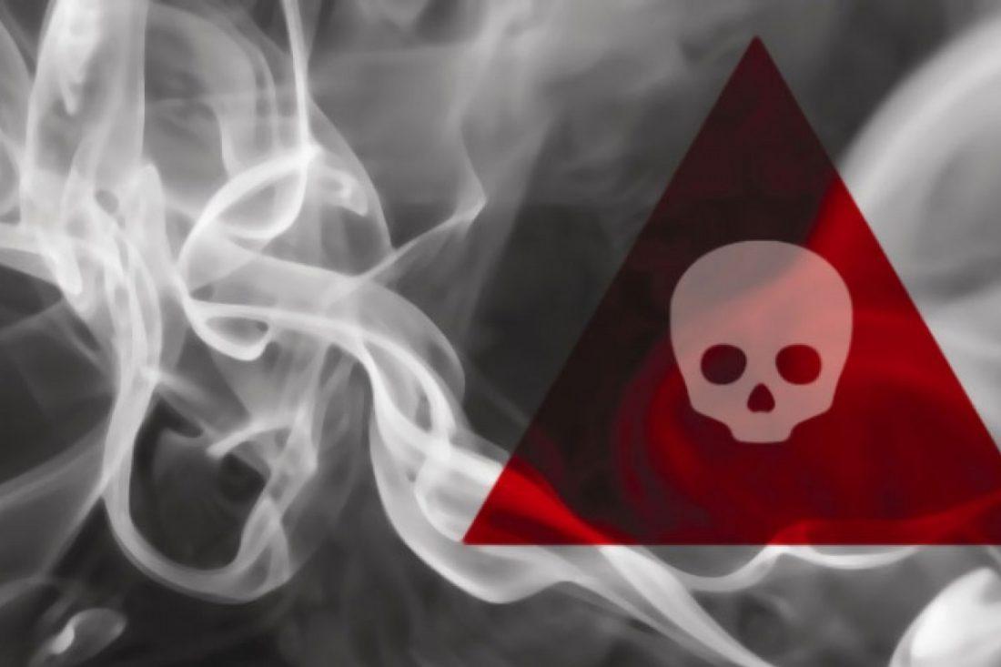Без Купюр Комісія встановила, що призвело до отруєння чадним газом жінки і дитини в Кропивницькому Події  чадний газ управління Держпраці смерть 2020 рік