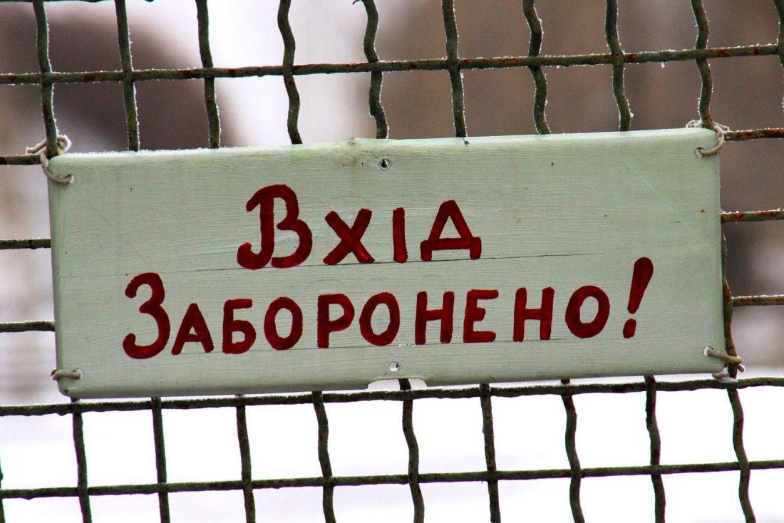 Без Купюр У Кропивницькому тимчасово закриють кладовища для відвідувачів Здоров'я  поминальні дні обмеження Коронавірус в Україні кладовища карантин 2020 рік
