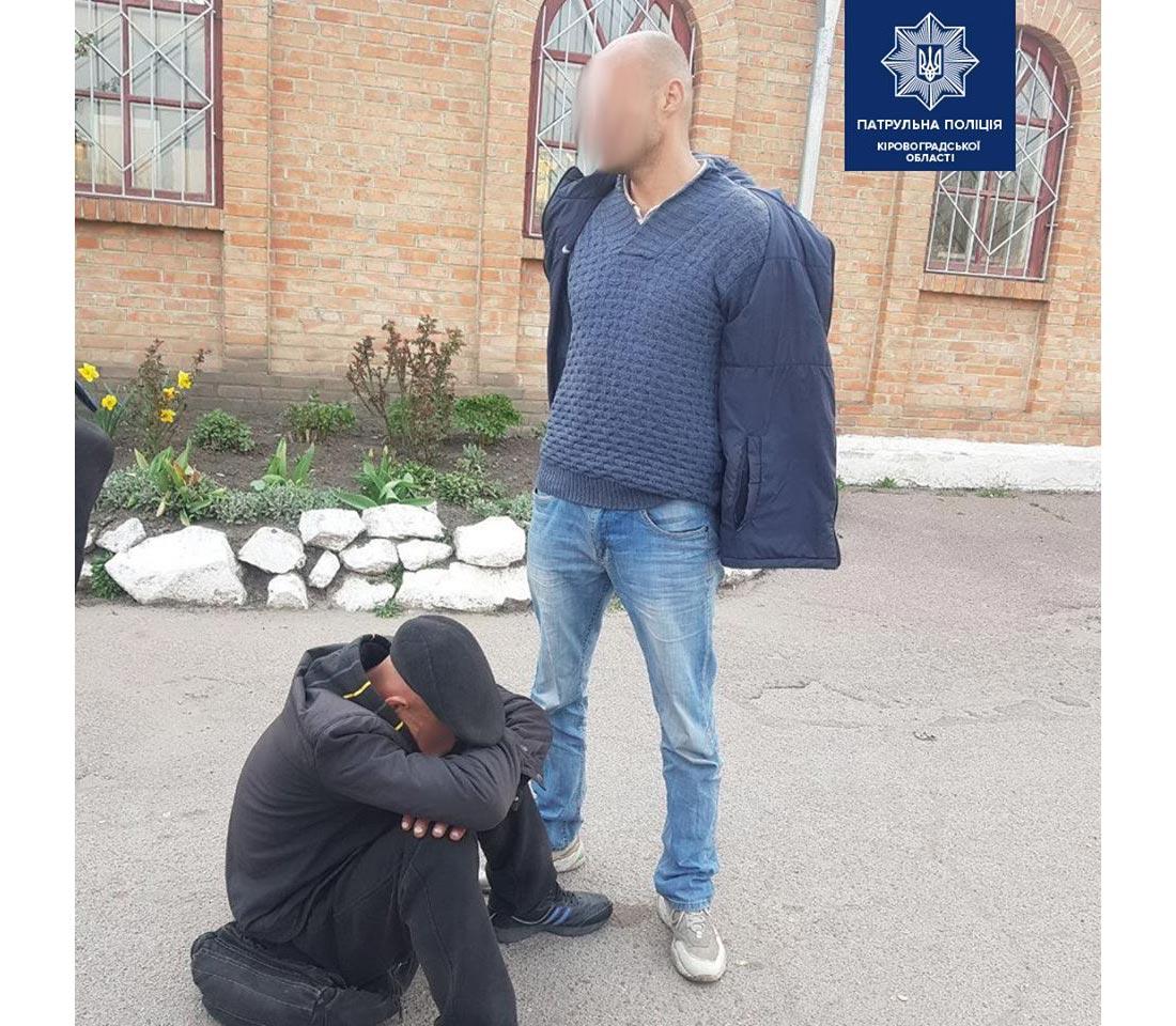 Без Купюр У Кропивницькому затримали озброєного чоловіка, який викрав паску Кримінал  Патрульна поліція паски крадіжка 2020 рік