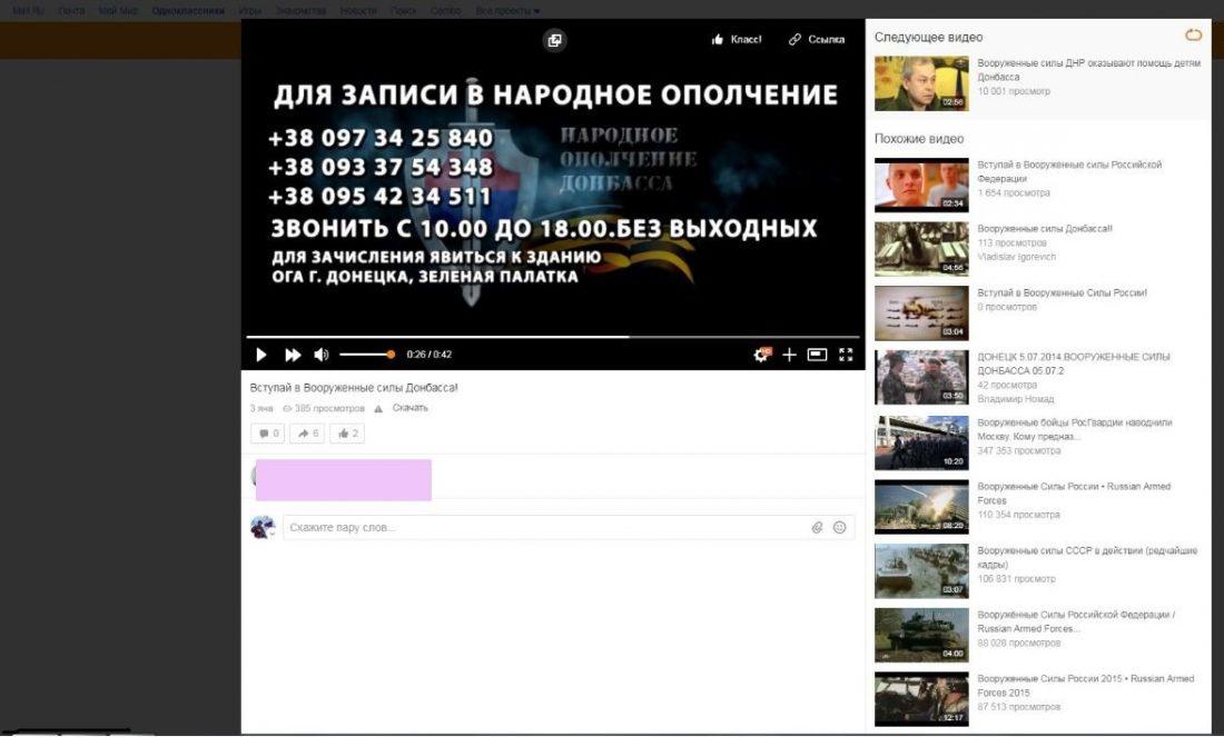 Без Купюр СБУ у Кропивницькому викрила агітатора до лав «ЛДНР» та розповсюджувача фейків про COVID-19 Війна  СБУ ЛДНР 2020 рік