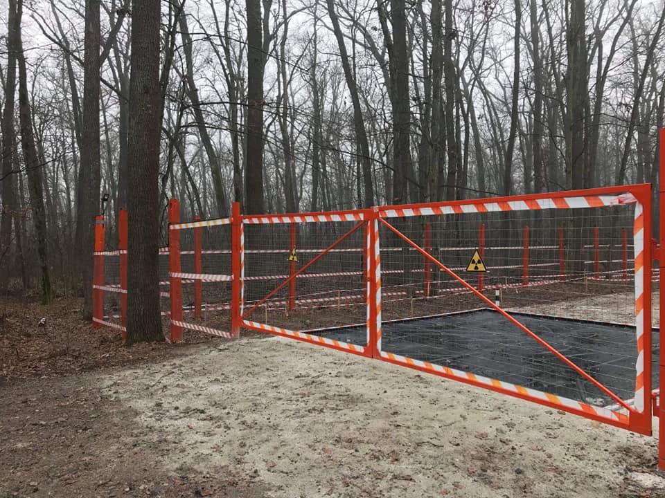 Без Купюр На Кіровоградщині ліквідували могильник зі старими радіоактивними відходами. ФОТО Головне  Цибулеве Радіактивні відходи НАТО 2020 рік