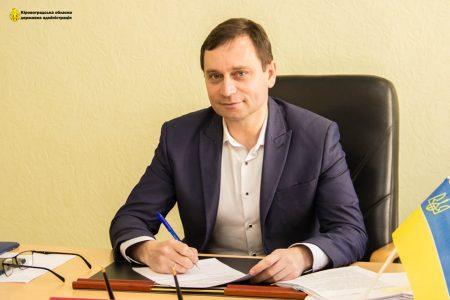 У Кіровоградській ОДА реорганізують управління освіти