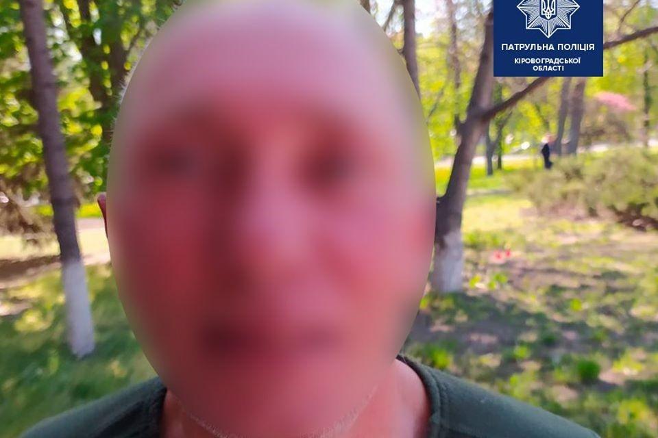 Без Купюр У Кропивницькому чоловік погрожував підірвати себе. ФОТО Життя  патрульні 2020 рік