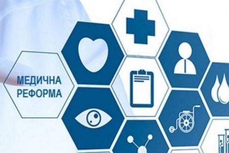 52 медзаклади Кіровоградщини отримуватимуть кошти від НСЗУ за безоплатні медичні послуги населенню
