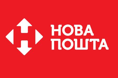 Кіровоградський обласний СНІД-центр відправляє ліки пацієнтам поштою та консультує по телефону