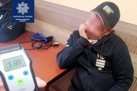 У Кропивницькому п'яного водія зерновоза відсторонили від керування. ФОТО