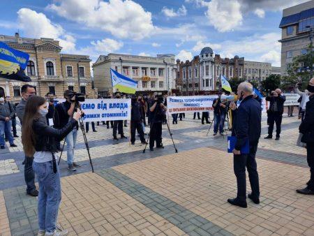 """Шахтарі Кіровоградщини вийшли на попереджувальну акцію через критичну ситуацію на ДП """"СхідГЗК"""""""