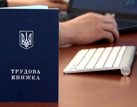 На Кіровоградщині засудили до громадських робіт депутата сільради, бо не подав декларацію