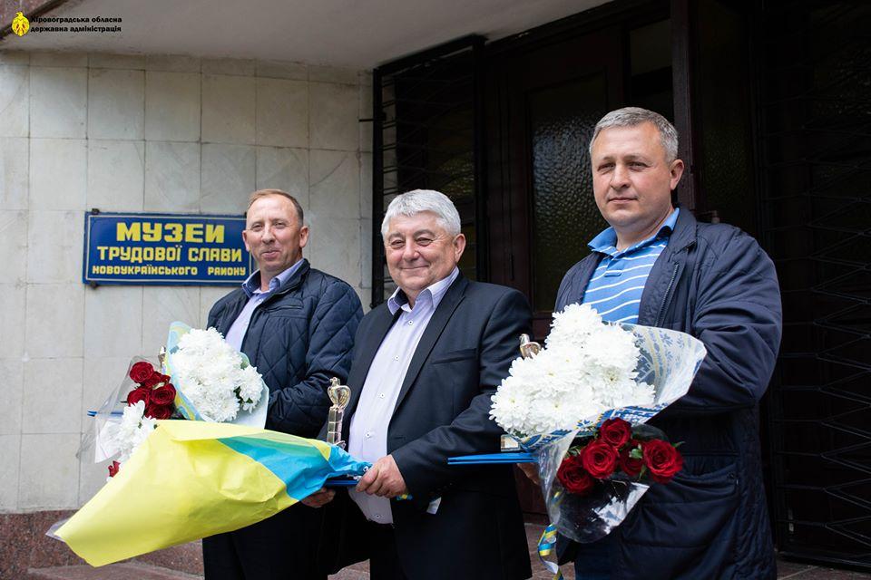 Без Купюр На Кіровоградщині визначили кращих аграріїв Події  премія Гіталова аграрії 2020 рік