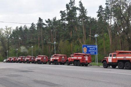 Рятувальники з Кіровоградщини повертаються з Чорнобиля додому. ФОТО. ВІДЕО