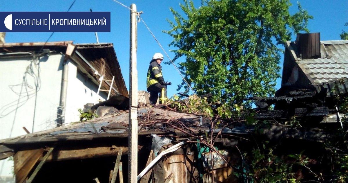 Без Купюр У Кропивницькому під час пожежі загинув чоловік Події  пожежа Кропивницький загибель 2020 рік