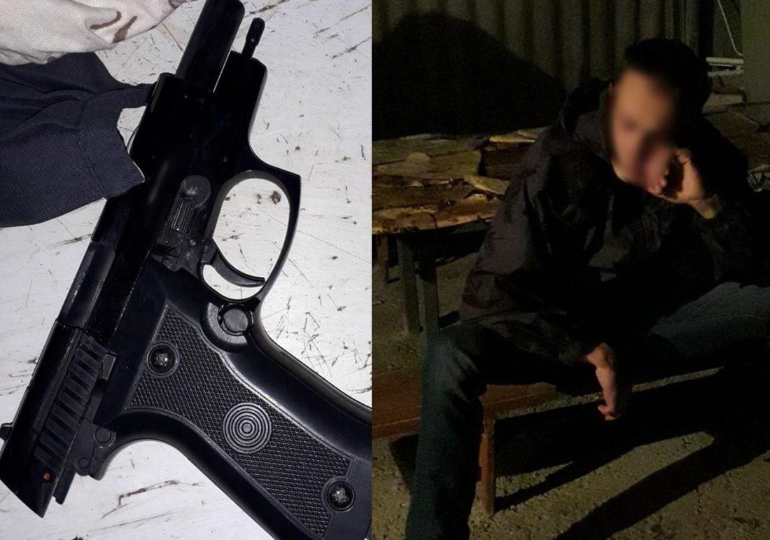 Без Купюр У Кропивницькому молодий чоловік погрожував застрелити дівчину і себе. ФОТО Кримінал  пістолет патрульні 2020 рік