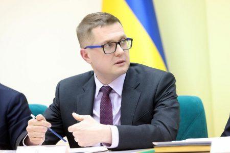 Голова СБУ Іван Баканов побував на Кіровоградщині і розповів про основні завдання