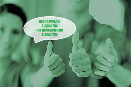 Принижені й ображені, але мовчазні й покірні Або Хто на Кіровоградщині економить на медиках?