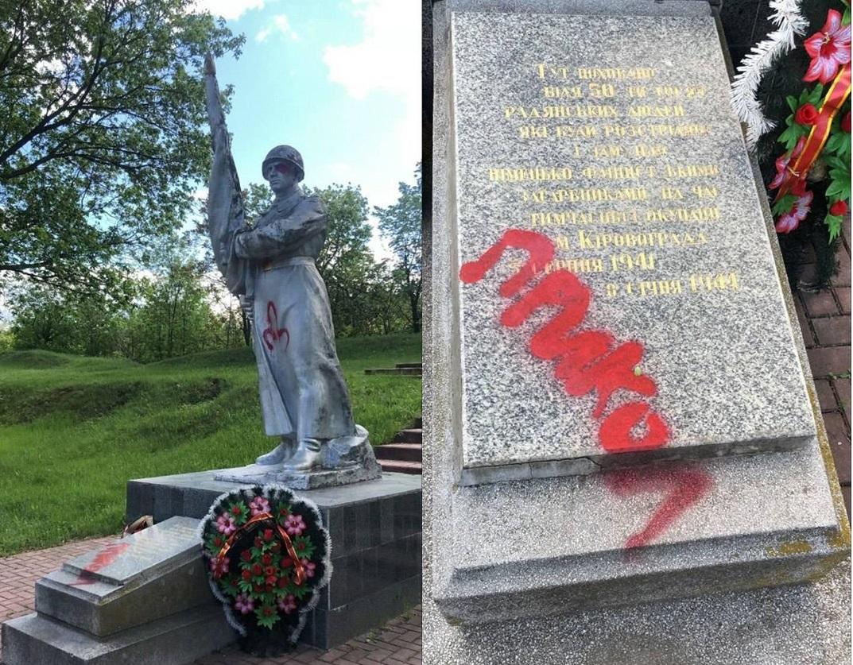 Без Купюр У Кропивницькому шукають вандалів, які осквернили пам'ятник жертвам окупації. ФОТО Кримінал  хуліганство пам'ятник жертвам окупації 2020 рік