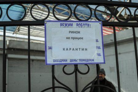 Не всі продовольчі ринки Кропивницького відновили роботу