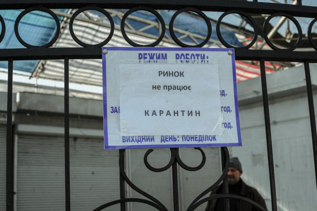 Без Купюр Не всі продовольчі ринки Кропивницького відновили роботу Бізнес  ринок карантин Держпродспоживслужба 2020 рік