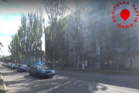 Партія Шарія провела автопробіг у Світловодську. ОНОВЛЕНО