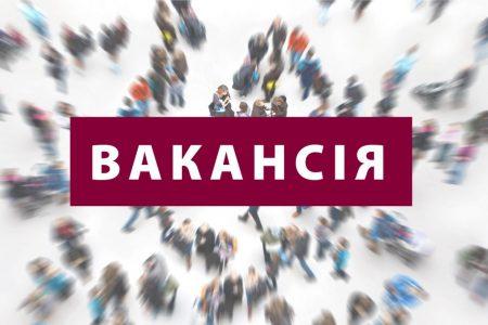 У міськраді Кропивницького оголосили конкурс на три посади в департаменті адмінпослуг