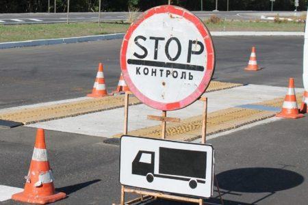 Переповнені вантажівки не пропускають до Кропивницького