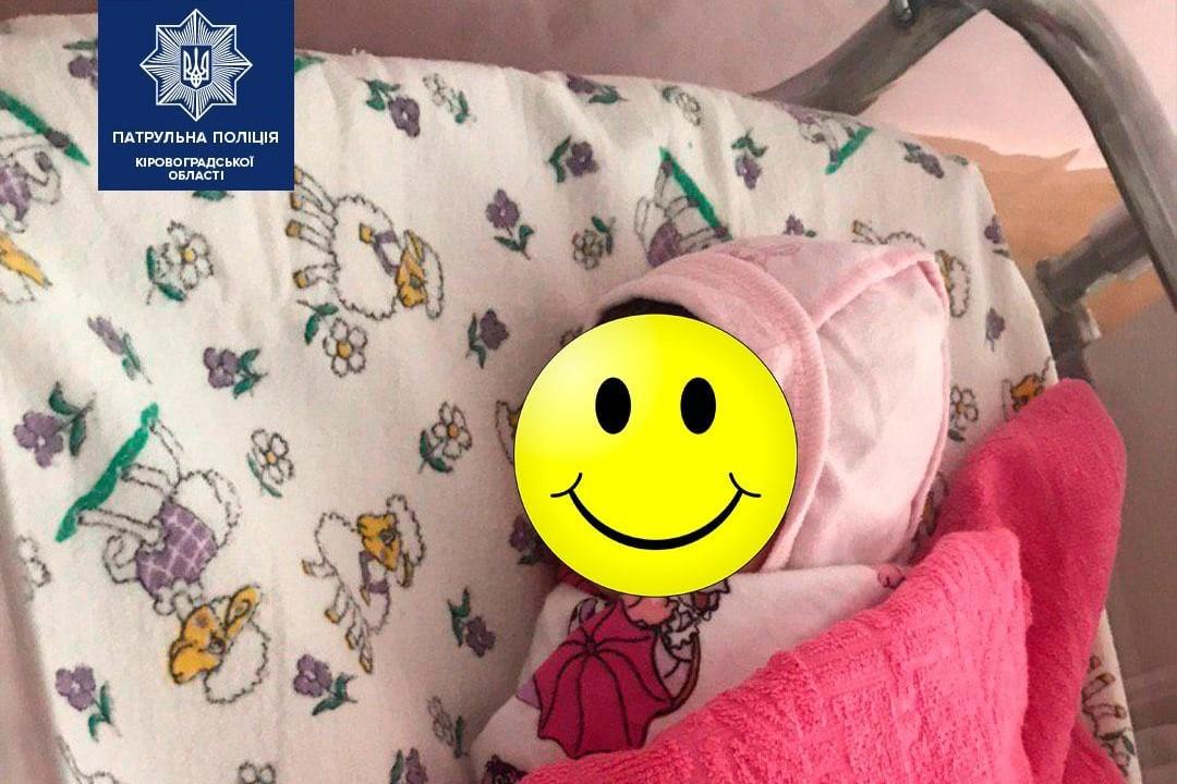 Без Купюр Кропивницькі патрульні допомогли жінці, у якої передчасно почалися пологи Життя  Патрульна поліція вагітна 2020 рік