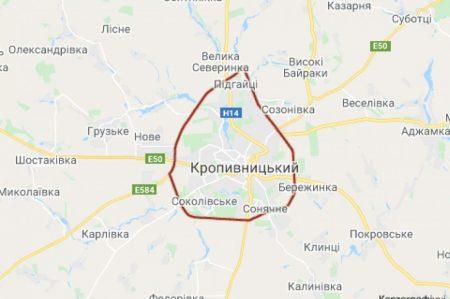 Райкович просить голову ОДА посприяти в ремонті кільцевої навколо Кропивницького