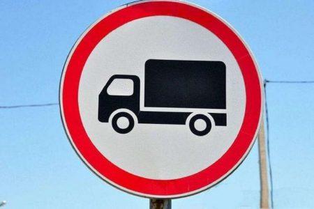 На Кіровоградщині діють сезонні обмеження руху для вантажівок